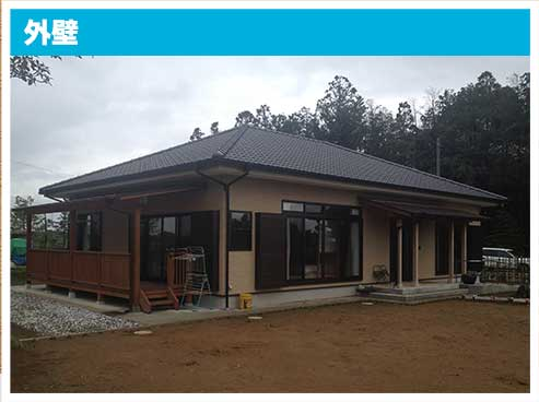 木造建築が得意な新築からリフォ...